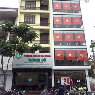 Số 248 - Trần Hưng Đạo - Tiền An - TP. Bắc Ninh